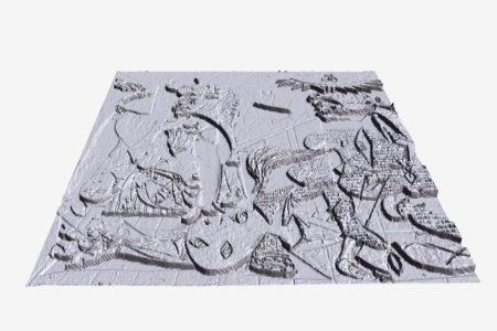 Modelo 3D generado a partir del Guernica de Fragmento del cuadro Guernica, de Pablo Picasso